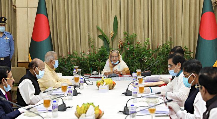 PM-AL-meeting