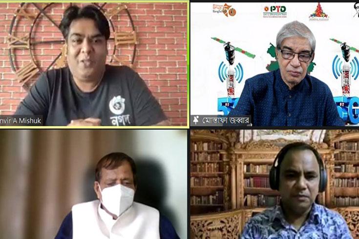 সরকারের খরচ কমাচ্ছে 'নগদ'