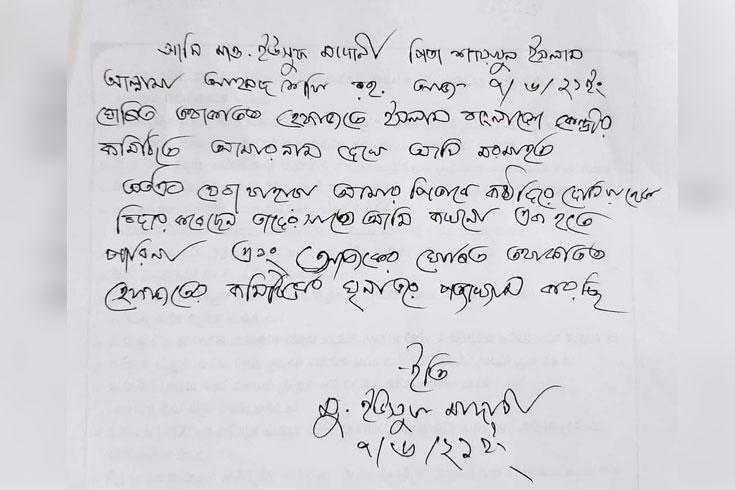 বাবুনগরী দিলেন, নিলেন না শফীপুত্র