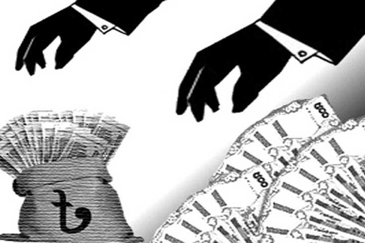 কালোটাকা সাদার সুযোগ 'দুর্নীতিবাজদের মাল্যদান'