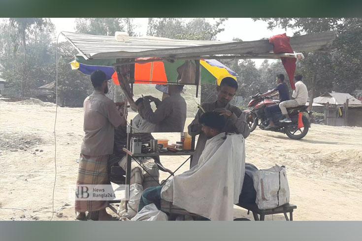 ভ্রাম্যমাণ সেলুন