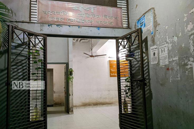 ঢাকা মেডিক্যালে ফ্রিজ নষ্ট, মরদেহে পচন