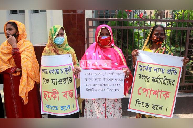 চার মাস বেতন পাননি নওগাঁ কলেজের বেসরকারি কর্মচারীরা