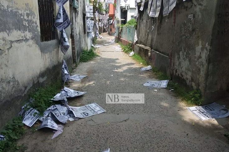গোদাগাড়ীতে উপনির্বাচন: স্বতন্ত্র প্রার্থীর  ভোট বর্জন