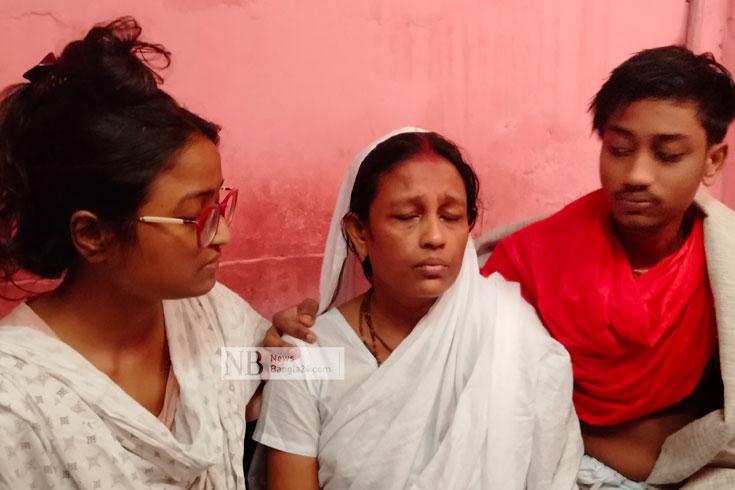 কুমিল্লায় নিহত দিলীপ দাশের পরিবার চলবে কীভাবে?