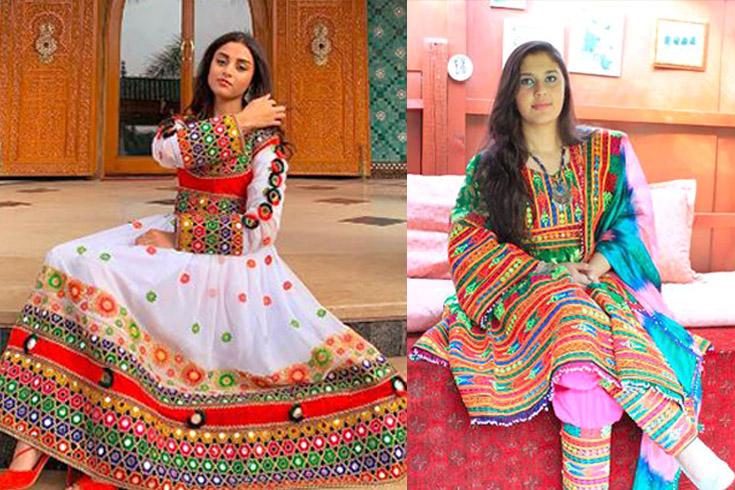 বর্ণিল পোশাক পরে হিজাবের প্রতিবাদ আফগান নারীদের