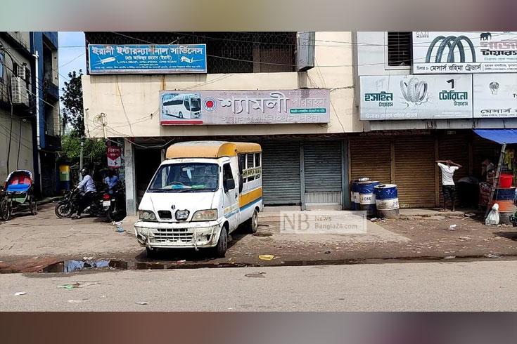 বাস ধর্মঘটে সুনামগঞ্জে পর্যটকদের ভোগান্তি