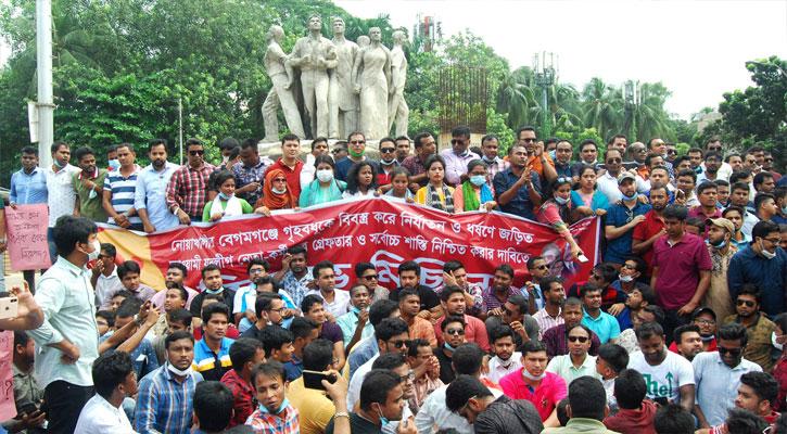 বেগমগঞ্জ নির্যাতন: উত্তরা-শাহবাগে বিক্ষোভ