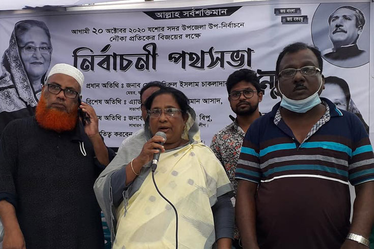 বিএনপির কার্যালয় ভাঙচুর, আ.লীগ প্রার্থীর স্ট্রোক