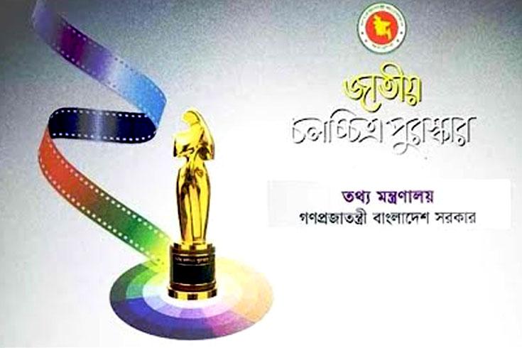 জাতীয় চলচ্চিত্র পুরস্কার পাচ্ছেন '৩৩' শিল্পী