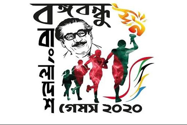 টোকিও অলিম্পিকের আদলে বাংলাদেশ গেমস