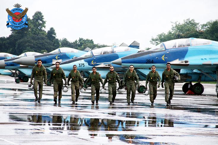 অফিসার ক্যাডেট নিচ্ছে বিমানবাহিনী