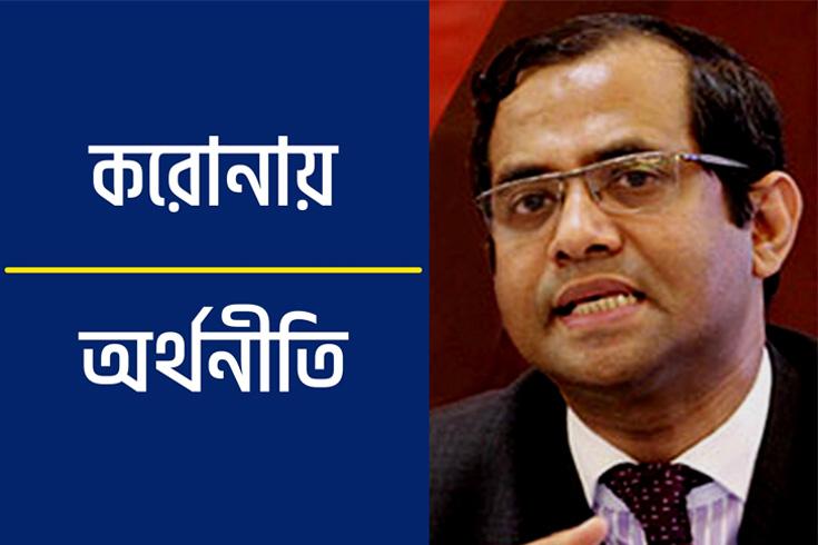 সরকারি ব্যয়, ভোগ বাড়াতেই হবে: ড. মোয়াজ্জেম
