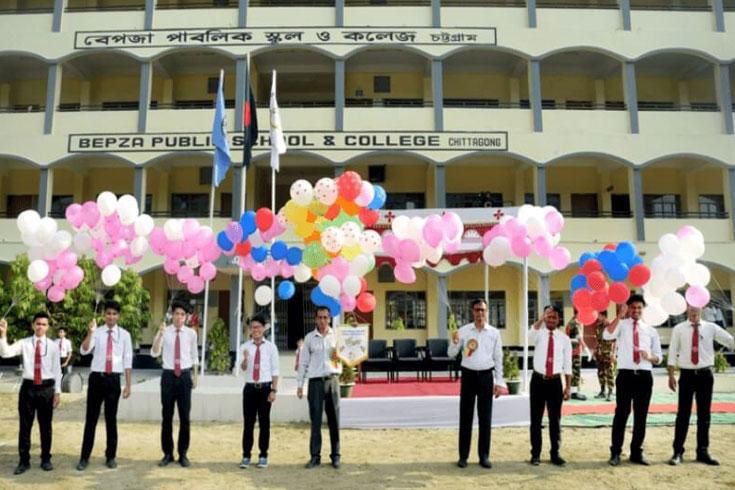 অধ্যক্ষ চাইছে বেপজা পাবলিক স্কুল অ্যান্ড কলেজ