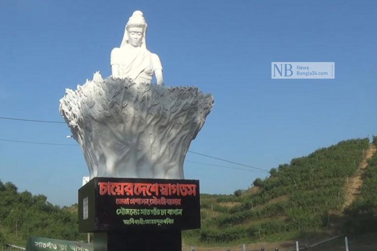 সংক্রমণের শীর্ষে মৌলভীবাজার: বন্ধ সব পর্যটন কেন্দ্র