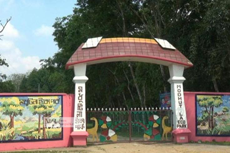 করোনা: শেরপুরে ১৫ দিনের জন্য সমাগম নিষিদ্ধ