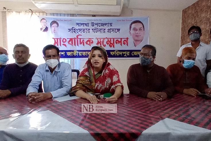 সালথায় সহিংসতা: বিচার বিভাগীয় তদন্ত দাবি বিএনপির