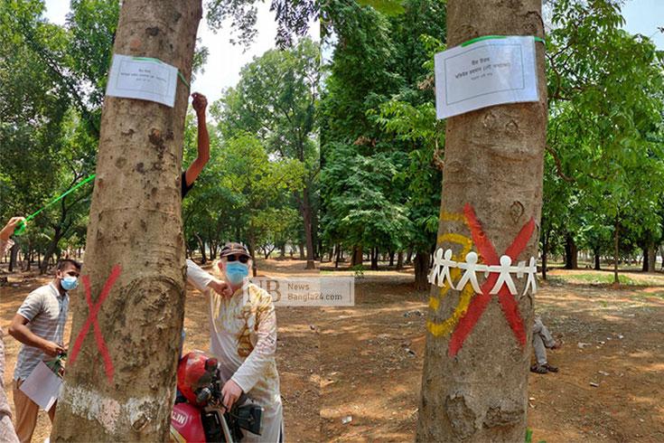 সোহরাওয়ার্দীতে রেস্তোরাঁ নয়, হবে ছোট কফি শপ