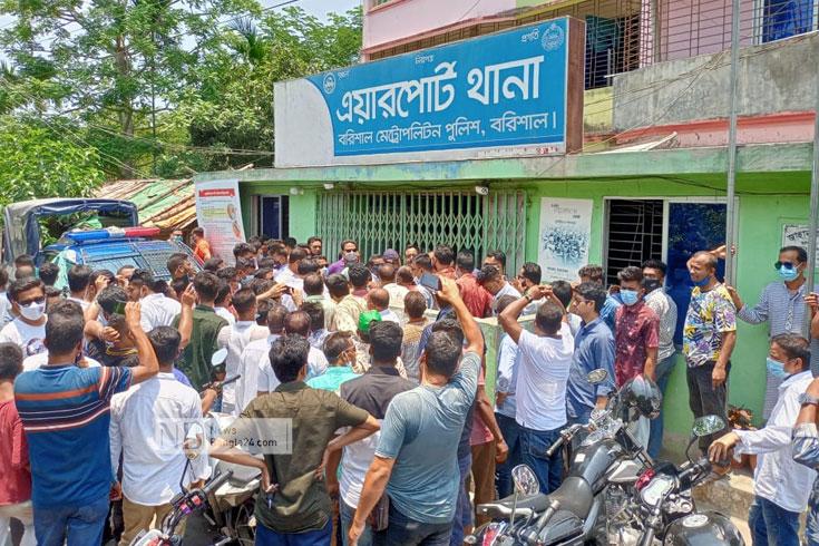 চাঁদাবাজি মামলায় আ.লীগ নেতা গ্রেপ্তার: থানা ঘেরাও