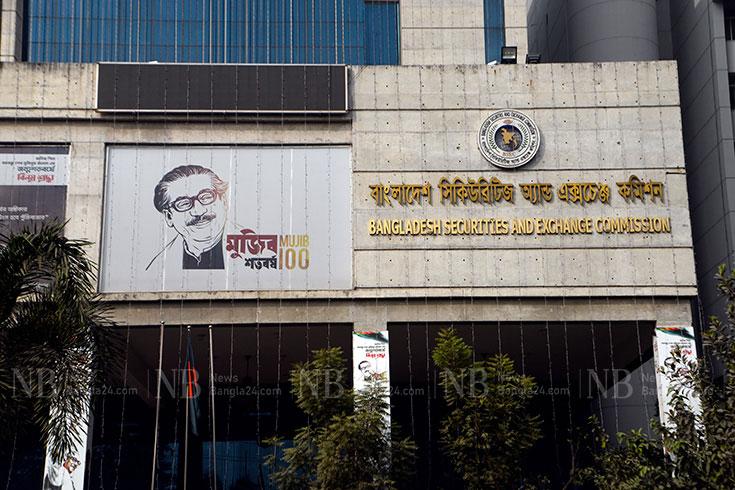 ফেসবুকে 'হট আইটেমের' বিজ্ঞাপন: বিএসইসির কমিটি
