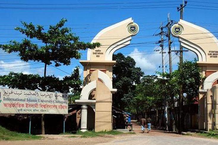 বিশ্ববিদ্যালয়ের ৩ কোটি টাকা আত্মসাতে জামায়াত নেতারা