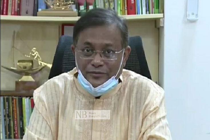 'বেগম জিয়া কেন কালো টাকা সাদা করেছিলেন?'