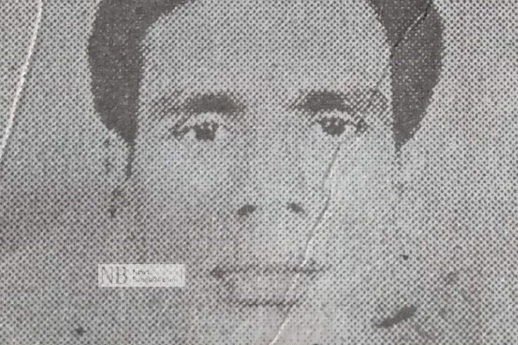 ফজলাল হোসেন