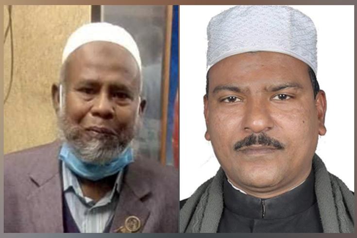 সাদুল্লাপুর উপজেলা আ. লীগ
