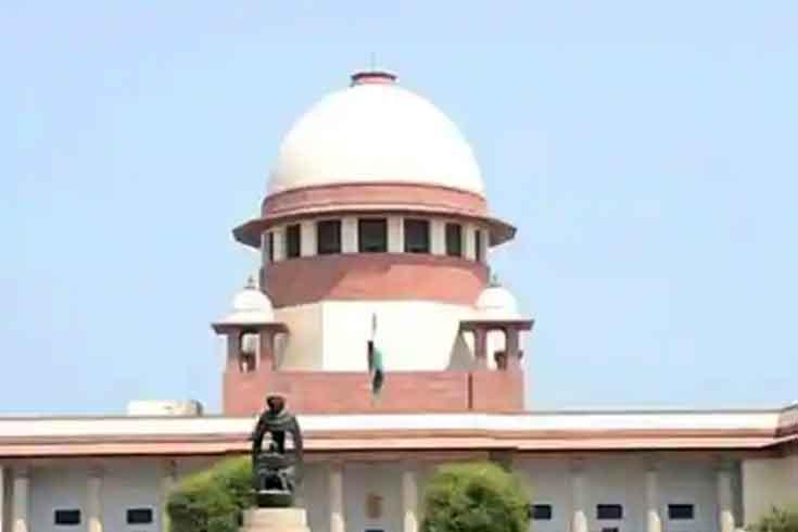 ভারতে রাষ্ট্রদ্রোহ আইনের সংজ্ঞা নির্ধারণ করবে সুপ্রিম কোর্ট