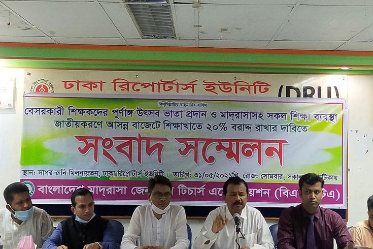 বাজেটে মাদ্রাসায় দ্বিগুণ বরাদ্দ চান শিক্ষকরা