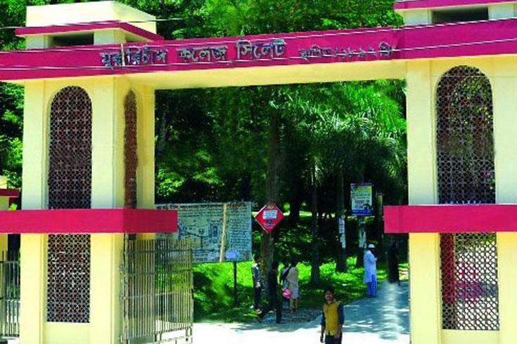 এমসি কলেজে ধর্ষণ: বরখাস্ত হচ্ছেন অধ্যক্ষ, হোস্টেল সুপার