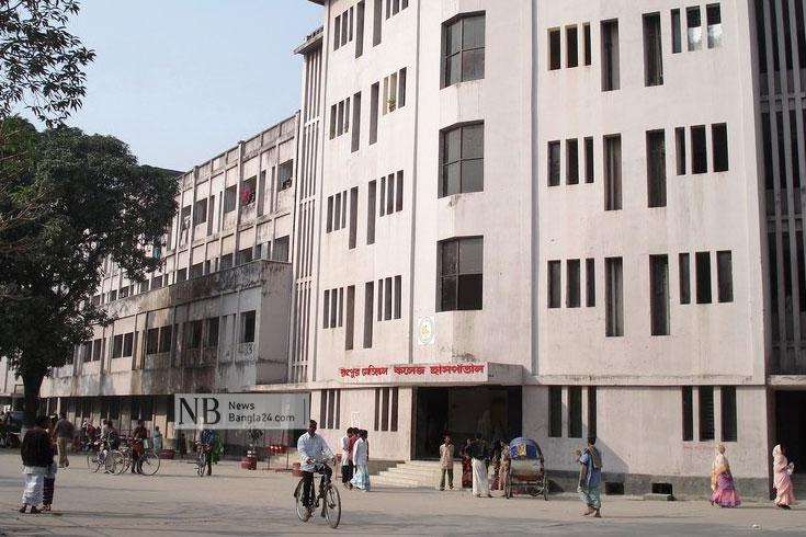 করোনায় রংপুর বিভাগে আরও ৫ মৃত্যু