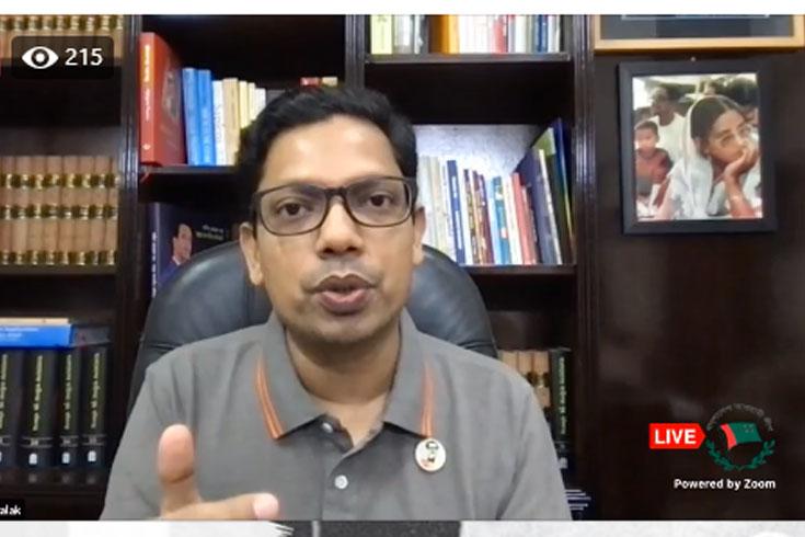'আমরা এখন আত্মনির্ভরশীল ডিজিটাল বাংলাদেশের পথে'