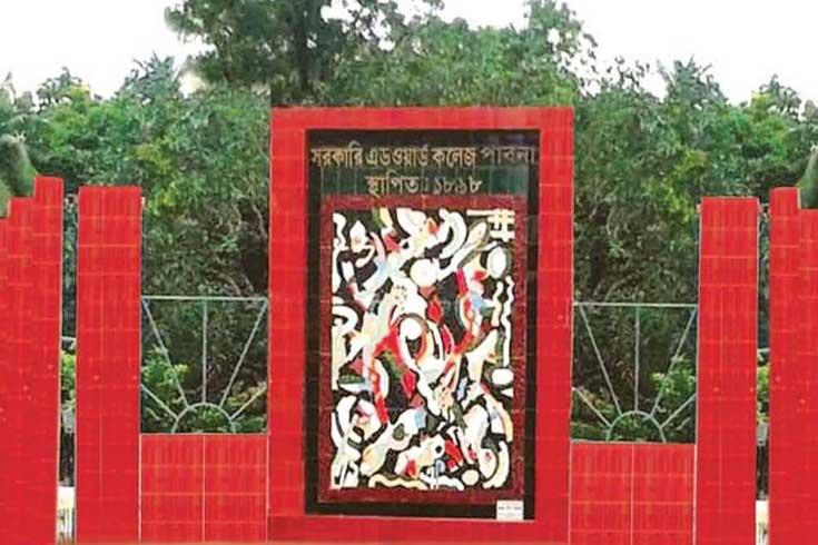 এডওয়ার্ড কলেজ অধ্যক্ষের বিরুদ্ধে দুদকের মামলা