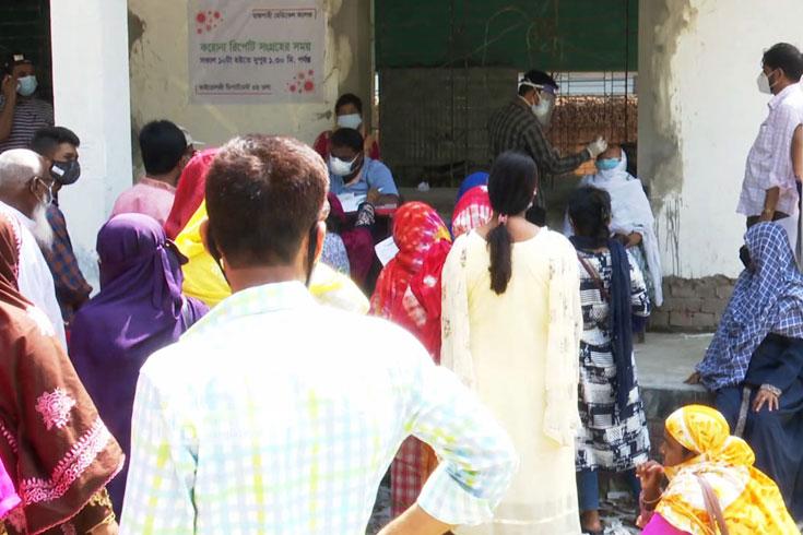 রাজশাহীতে আরও ২৮২ জনের করোনা শনাক্ত