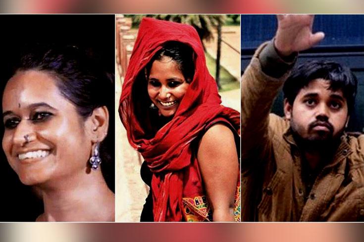 তিন শিক্ষার্থীর জামিন বাতিল চায় না ভারতের সুপ্রিম কোর্ট