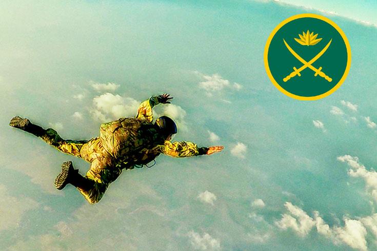 অফিসার নিচ্ছে বাংলাদেশ সেনাবাহিনী
