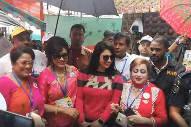 চলচ্চিত্র শিল্পী কল্যাণ ট্রাস্ট বিল পাস