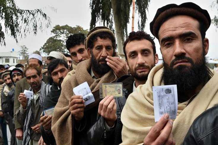 পাকিস্তানে ঢল নামতে পারে আফগান শরণার্থীর