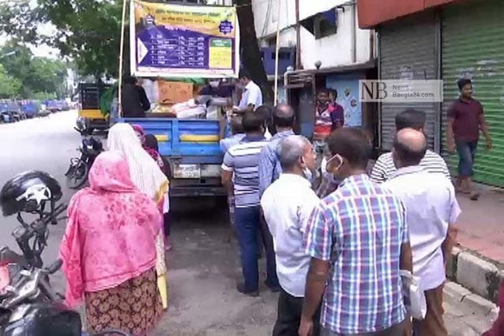 চট্টগ্রামে টিসিবির ৪ ডিলারের লাইসেন্স বাতিল
