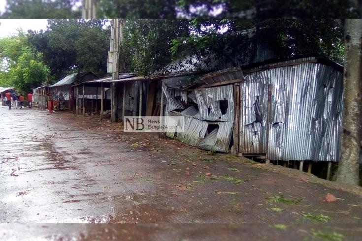 ভাঙচুর