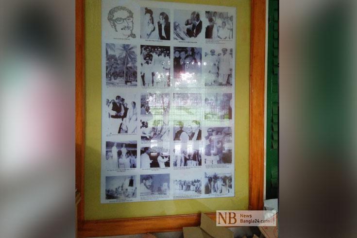 পুরাতন সার্কিট হাউজ এখন 'বঙ্গবন্ধু স্মৃতি জাদুঘর'