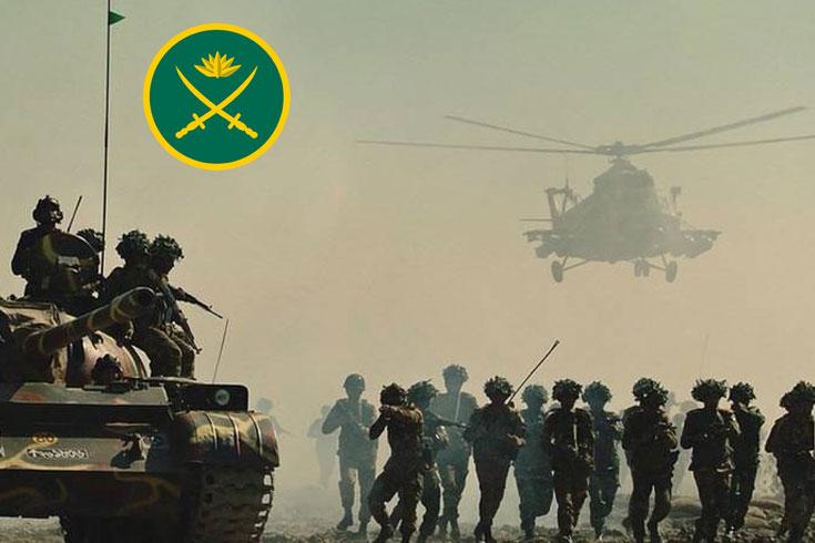 বাংলাদেশ সেনাবাহিনীতে বেসামরিক পদে নিয়োগ