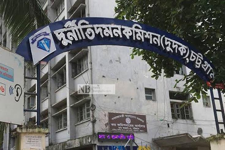 'অর্থ আত্মসাত': ব্যাংক কর্মকর্তাসহ ৫ জনের বিরুদ্ধে মামলা