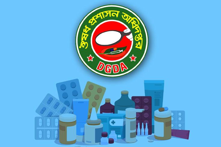 ৪৭ অফিস সহায়ক নিচ্ছে ঔষধ প্রশাসন অধিদপ্তর