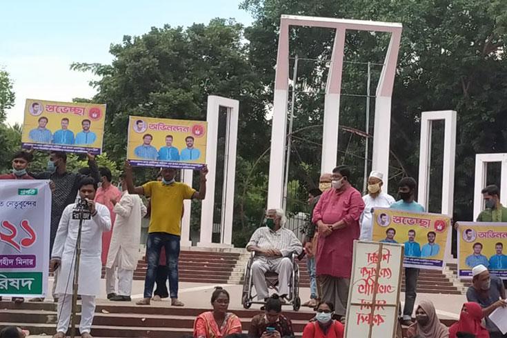 চাকর-বাকরের কাছে ক্ষমা চাইছি: জাফরুল্লাহ