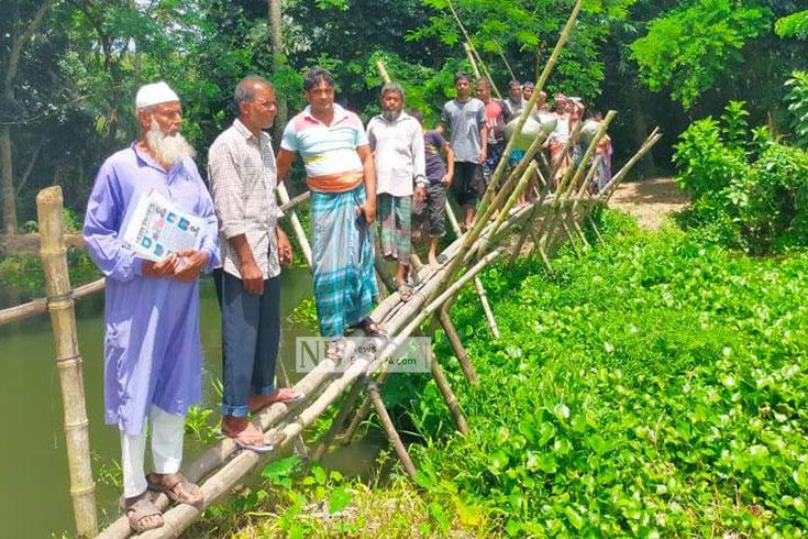 সেতুর দাবিতে সাঁকোতে মানববন্ধন