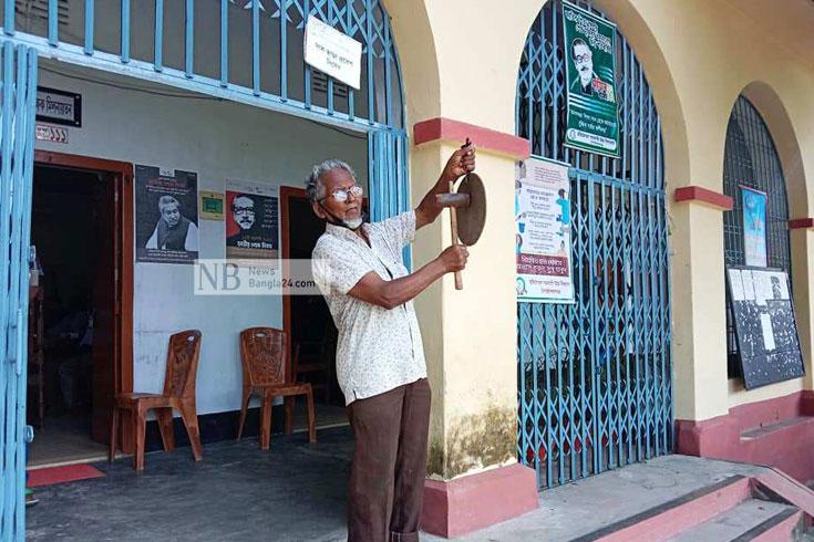 ৫৪৪ দিন পর বাজল স্কুলের ঘণ্টা, উচ্ছ্বসিত শিক্ষার্থীরা
