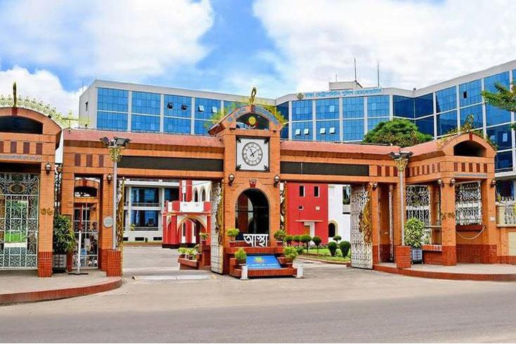 ডিএমপিতে ১০ সহকারী পুলিশ কমিশনারের পদায়ন