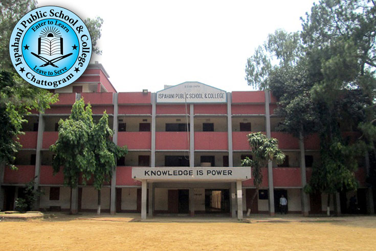 প্রভাষক নিচ্ছে ইস্পাহানী পাবলিক স্কুল অ্যান্ড কলেজ